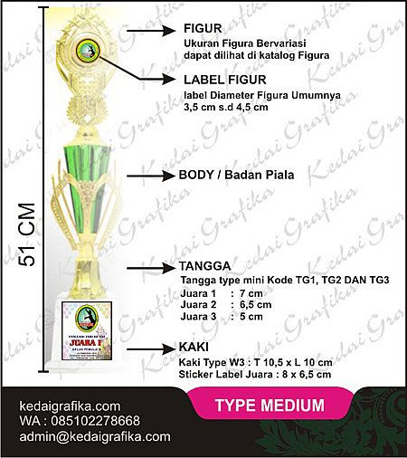 Trophy / Piala Medium